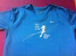 2005 Nike San Francisco Marathon shirt